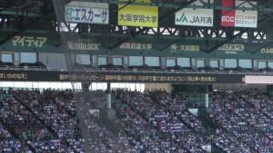 夏の甲子園2016~大会中見たモノ~(32)4
