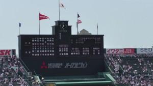 夏の甲子園2016~中京の攻撃が印象的だった、1回戦「中京 - 大分」~(8)21