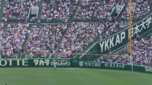 夏の甲子園2016~安定した強さの履正社だった、1回戦「高川学園 - 履正社」~(9)1