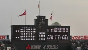 夏の甲子園2016~諦めなかった北陸にGood! 1回戦「東邦 - 北陸」~(10)34