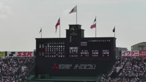 夏の甲子園2016~作新学院の攻撃力が目立った、3回戦「花咲徳栄 - 作新学院」~(14)5