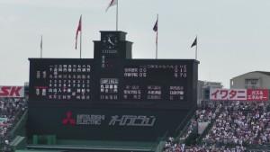 夏の甲子園2016~作新学院の攻撃力が目立った、3回戦「花咲徳栄 - 作新学院」~(14)13