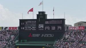 夏の甲子園2016~作新学院の攻撃力が目立った、3回戦「花咲徳栄 - 作新学院」~(14)31