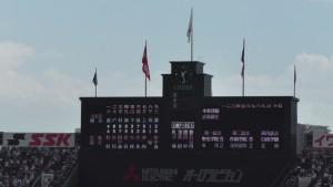 夏の甲子園2016~両投手の投げ合いが面白かった、3回戦「木更津総合 - 広島新庄」~(15)6