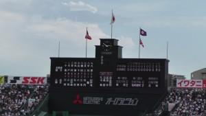 夏の甲子園2016~両投手の投げ合いが面白かった、3回戦「木更津総合 - 広島新庄」~(15)29