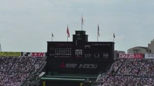 準々決勝「鳴門 - 明徳義塾」~(18)6