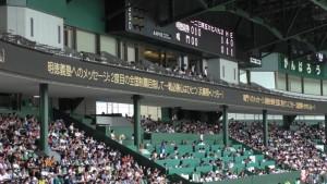 準々決勝「鳴門 - 明徳義塾」~(18)15
