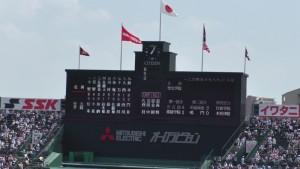準々決勝「北海 - 聖光学院」~(19)6
