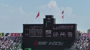 準々決勝「北海 - 聖光学院」~(19)29