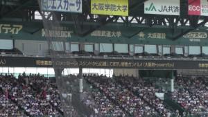 準決勝「作新学院 - 明徳義塾」~(27)32