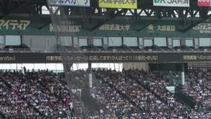 準決勝「作新学院 - 明徳義塾」~(27)33