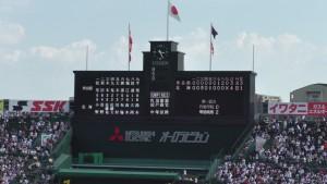 準決勝「北海 - 秀岳館」~(28)35