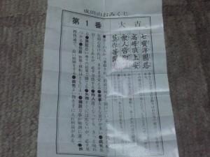 SH3D0048.jpg