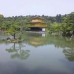 京都に旅行へ〜前半:金閣寺〜