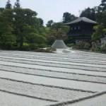 京都に旅行へ〜後半:銀閣寺〜