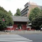 あの東京大学に初めて!