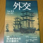 アジアの海の今後の行方