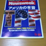Newsweek(2011.11.30号)