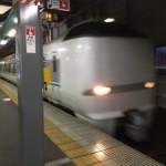 東京に戻ってきました