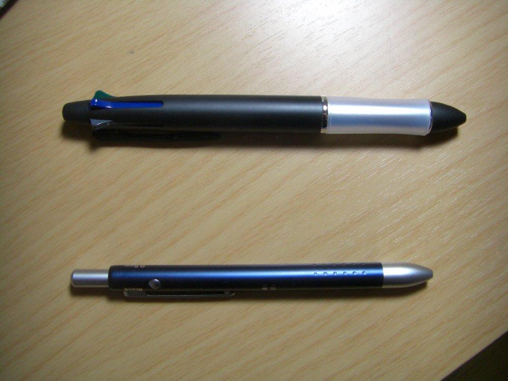 手帳に使うペン