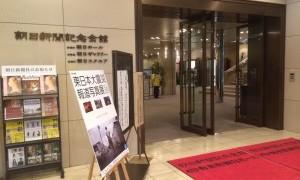 あれから3年がたったけど、当時を思い出します。「東日本大震災報道写真展」