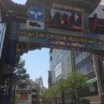 2014年GW(3)~横浜・中華街・元町~