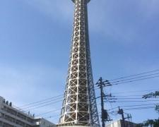 2014年GW(4)~横浜マリンタワー~